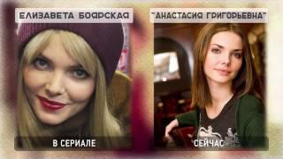 СЕРИАЛ ПЬЯНАЯ ФИРМА. Актеры и роли сериала пьяная фирма