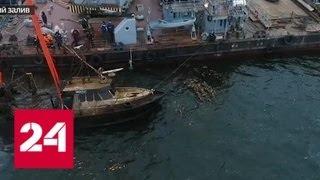 Затонувший год назад траулер