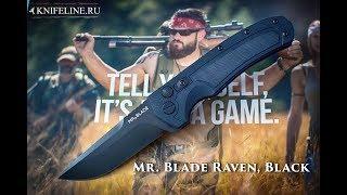 Нож складной, автоматический Mr. Blade Raven Black
