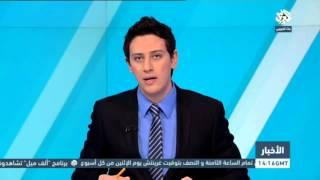 تونس ستعيد افتتاح قنصليتها في سوريا