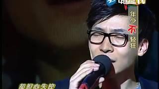 [ 怀旧音乐 ] 优美空旷的男声!王啸坤《北京下雨了》/浙江卫视官方HD/
