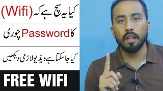 Can We See Someone Wifi Password Wifi Explained in Detail Urdu Hindi Tutorial