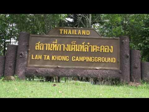 INDOCHINA 1: Thailand and Cambodia
