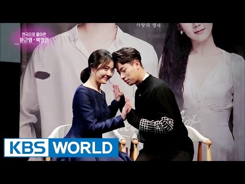 "Interview ""Romeo and Juliet"" Main cast Park Jungmin, Moon Geunyoung[Entertainment Weekly/2016.11.28]"