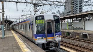 南海 2000系 普通和歌山市行き 到着&発車