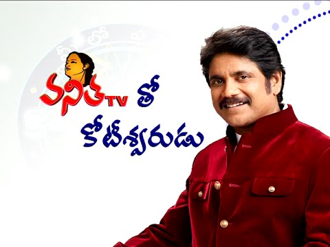 Akkineni Nagarjuna Exclusive Interview - Full Video