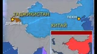 Китай ввел войска на территорию Таджикистана thumbnail