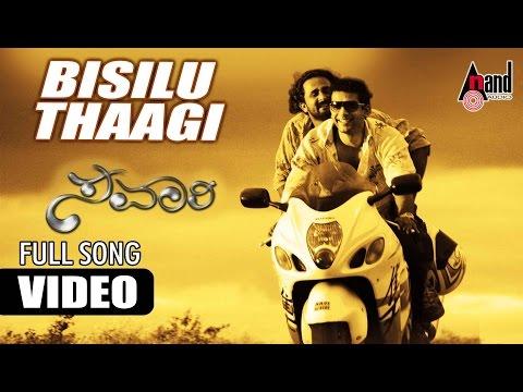 "Savari | ""Bisilu Thaagi"" | Feat.Srinagara Kitty , Raghu Mukherjee  | New Kannada"