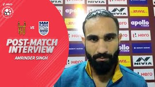 Mumbai City's Amrinder Singh After Reviews Draw Against Hyderabad | Hero ISL 2019-20