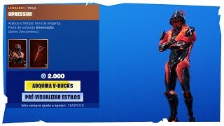 SHOP OF ITEMS FORTNITE-TODAY'S STORE AUGUST 17TH,2019 NEW SKIN