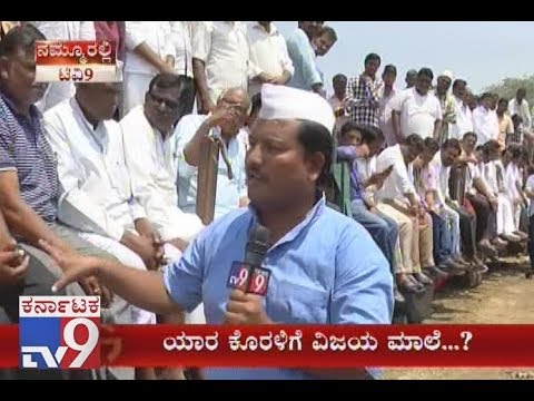 Kalaburagi Constituency Public Opinion On Present Govt & Their Expectations From Next Govt