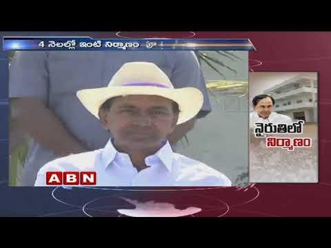 CM KCR to Build New Farmhouse at Erravalli | KCR Latest News | Telangana