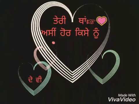 Punjabi Song Whatsapp Status Video 2018 Download Video Link In