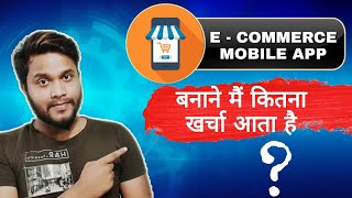 How much does it cost to make  e commerce app- What requirement for e commerce app |Android app cost