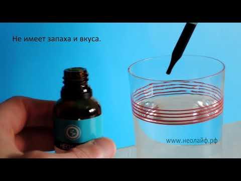 напиток НЕОЛАЙФ ( Фульвовая кислота) Www.неолайф.рф , официальный интернет-магазин компании ИБФЧ