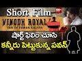 Pawan Fan 'Vinod Royal Fan of Pawan Kalyan' Short Film   Ravi Ganjam   99TV Telugu