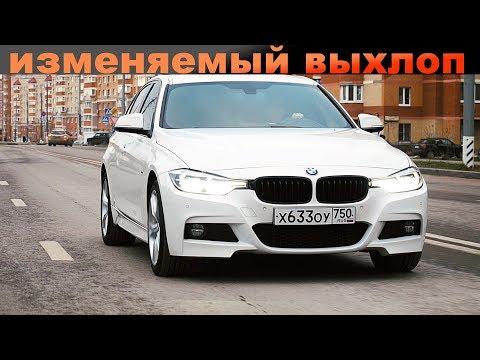 САМЫЙ КРУТОЙ ВЫХЛОП ДЛЯ BMW PRODRIVE / EXHAUST JOOMBRA