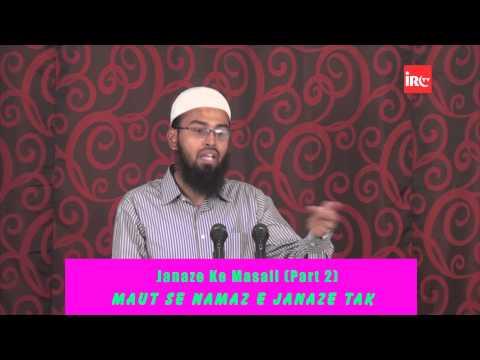 Bacche Jo Paida Hote Hi Mar Jate Hai Kya Unki Namaz e Janaza Padhi Ja Sakti Hai By Adv. Faiz Syed