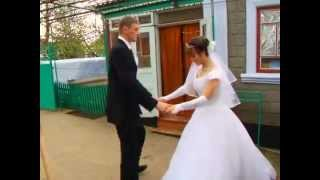 Наш Весёлый Танец на Нашей Свадьбе