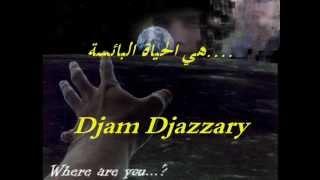 enigma goodbye Milky Way lyrics