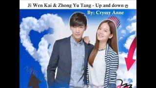 ji wen kai zhong yu tang up and down ღ