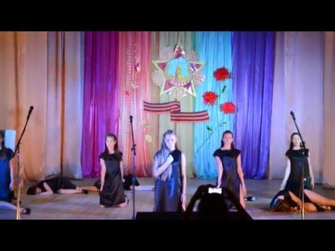 Танец 9 мая 2016. Полина Гагарина - Кукушка (в обработке)