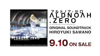 オリジナル・サウンドトラック 全曲試聴PV