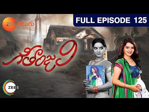 swayamvaram serial episode 125
