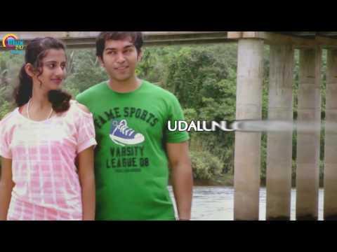 Kanna Kanoku Eeye| LYRICAL song | Guddeda Bhootha Tulu Movie|Dinesh Attavar,Sandeep Bhaktha,Ashwitha