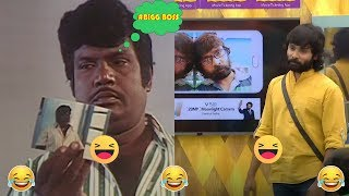 Chinna Bigg Boss Troll - Bigg Boss on day 32 Highlights - PhoenixComedyNews