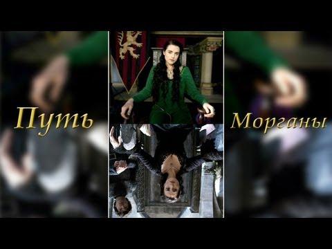 Камелот сезон 1 (2011) смотреть онлайн или скачать сериал