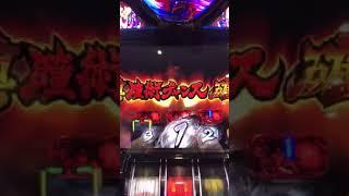 真童術part4 thumbnail