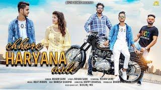 Chhore Haryana Aale ! Rehan saini ! Shabnam Khan ! New Full Songs 2019 ! Jugni Series