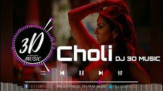 Choli Ke Peeche Kya Hai / DJ Lijo Remix / WellMp3 // Dj 3D Music //