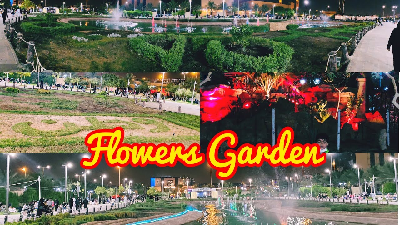 Flowers Garden In Riyadh Family Park Fountain حديقة الزهور Youtube