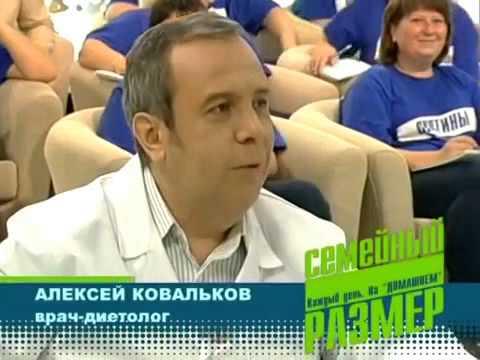 Как похудеть Как похудеть и остаться стройной в Барнауле