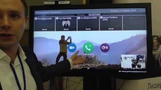 """Оборудование для видеоконференцсвязи от компании """"Polycom"""""""