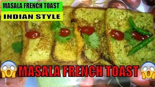 Masala Indian French Toast  |  Egg Bread | Indian Cooking Recipes