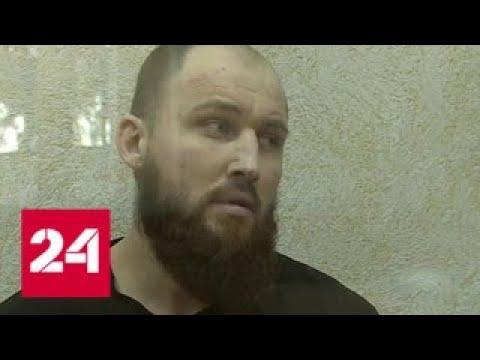 Побоище в ночном клубе в Ельце: почему бывшему спецназовцу не смогли вынести приговор - Россия 24