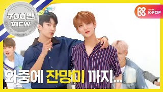 (Weekly Idol EP.308) SEVENTEEN Random play dance FULL ver. thumbnail