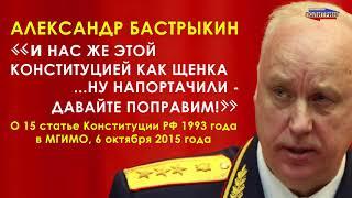 Хаос идёт в Минск, план похоже такой