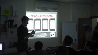 voomy idea day презентация моего стартапа(http://vk.com/avtomonitor - блог про развитию проекта., 2013-10-31T20:42:46.000Z)
