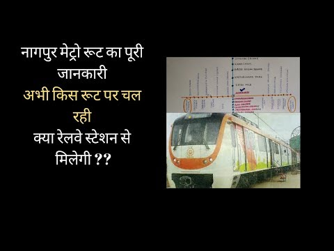 Nagpur Metro Overall Route Information