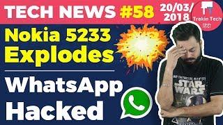 WhatsApp Hacked, Nokia Explodes, Airtel Plan, Nokia Store, IRCTC Ola, Uber Self-Driving Car - TTN#58