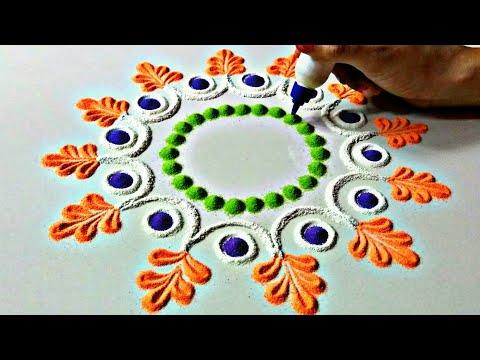 Easy rangoli for independence day | Independence day theme rangoli | स्वतंत्रता दिवस के लिये रंगोली