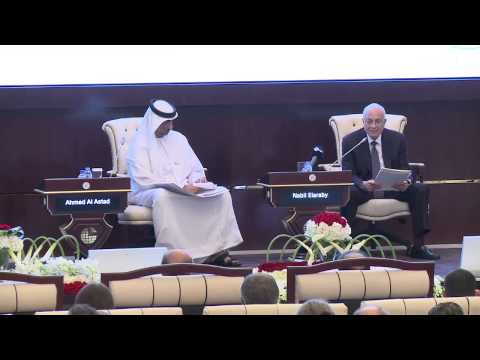 H.E. Dr. Nabil Elaraby Lecture: The Future of Collective Arab Action