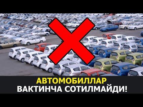 ТЕЗКОР ХАБАР! GM Uzbekistan Автомобилларни СОТИШНИ вактинчалик ТЎХТАТДИ!