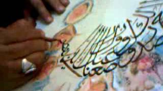 calligraphy in circle by world famous calligrapher khurshid gohar qalam thuluth style.3gp