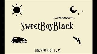 デモ音源 クロキユウタofficial site https://www.kurokiyuta.com/ Blog http://kurokiyuta.blog.jp/ Twitter @kurokiyuta.