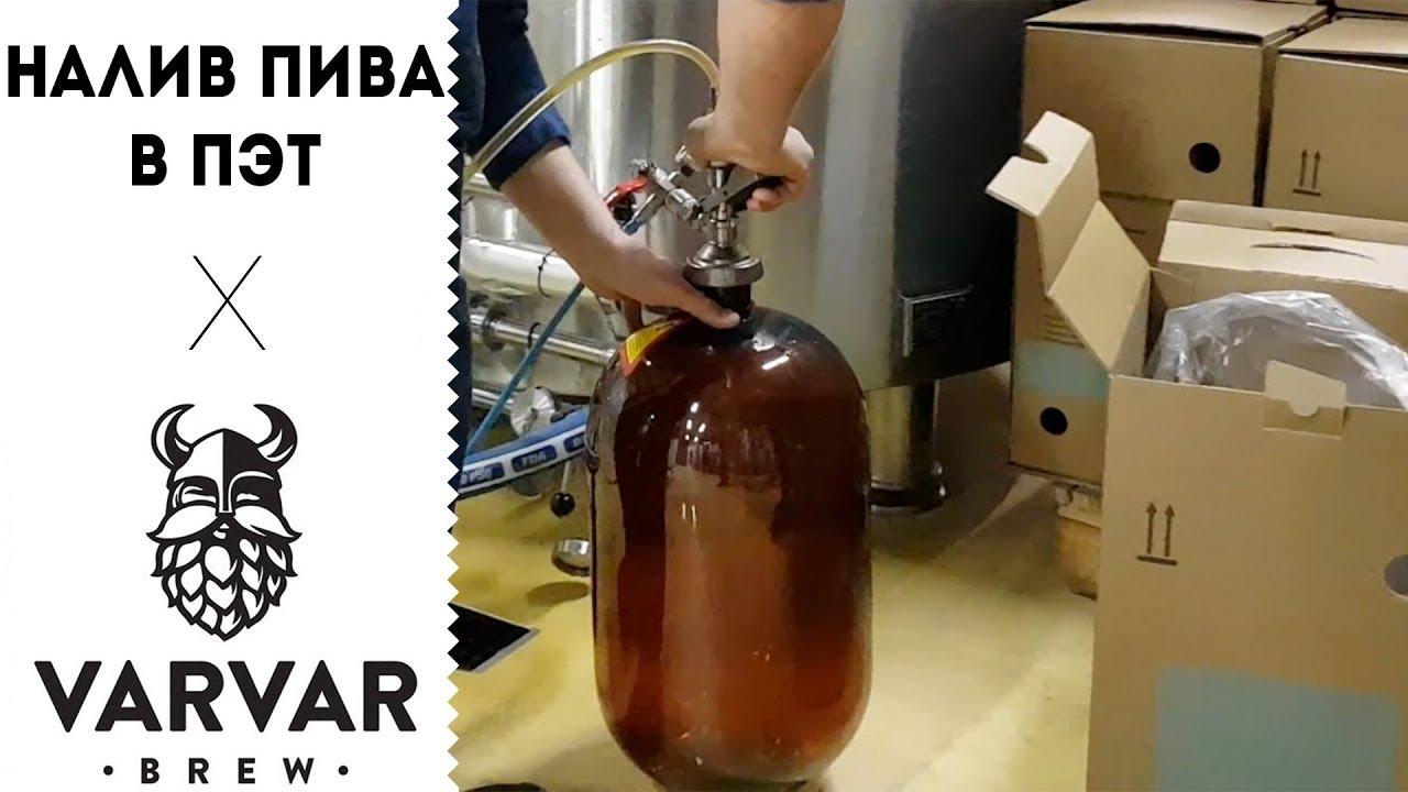 Упаковка 1,5л бутылок в пленку Термоупаковочная машина полуавтомат .